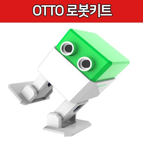 [RB042] OTTO 로봇키트